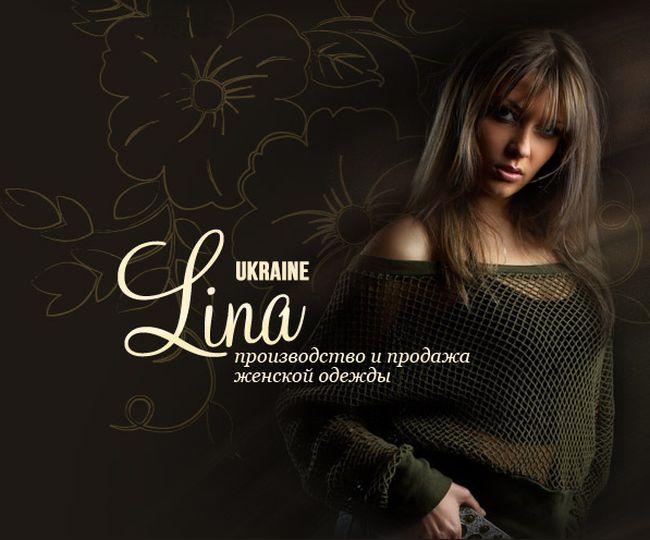женская одежда больших размеров недорого Житомир ЛИНА одежда больших ... 31a149514dfd4